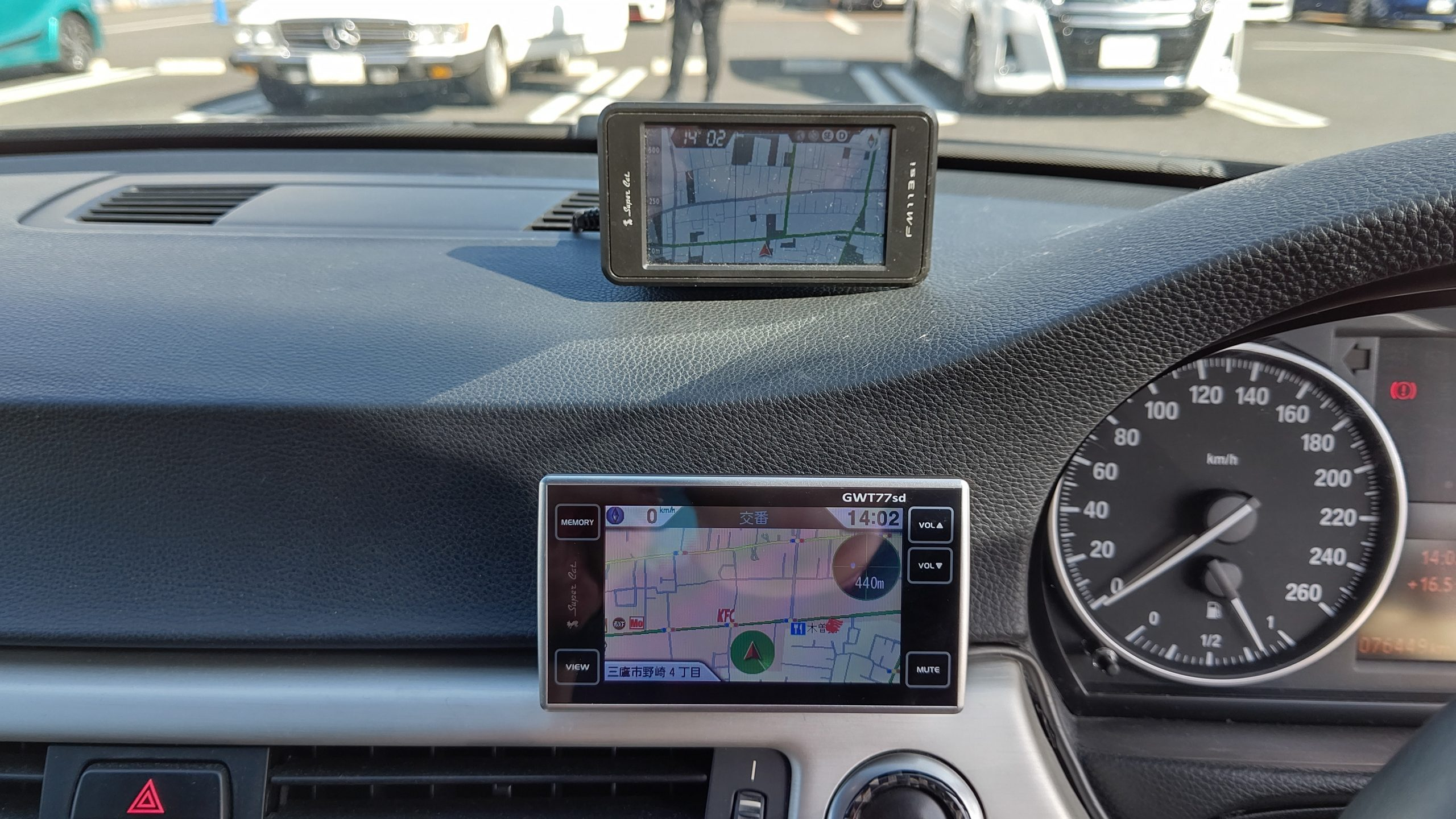 E90 レーダー交換