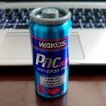 E90 & E-BB6 WAKO'Sパワーエアコンプラス注入